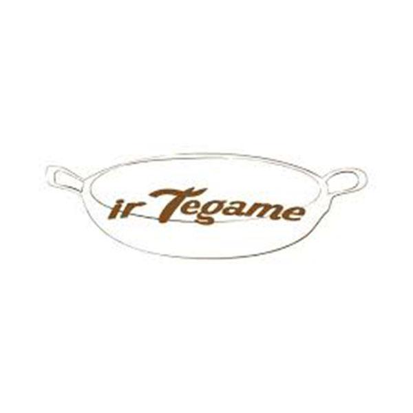 collaboratori-vecchie-cantine_0000s_0004_ir-tegame